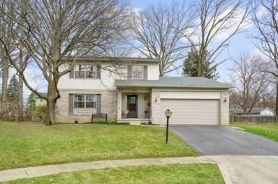 1394 Bosworth Court, Columbus, OH 43229 - MLS#: 218006945