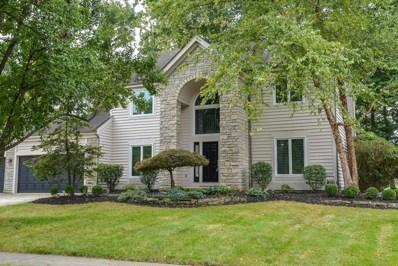 1287 Harrison Pond Drive, New Albany, OH 43054 - MLS#: 218006999