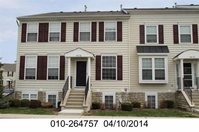 5838 Stallion Drive, New Albany, OH 43054 - MLS#: 218007430