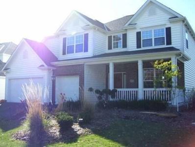 636 Rose Way, Gahanna, OH 43230 - MLS#: 218009889