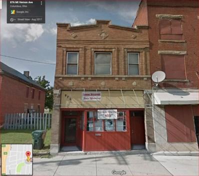 876 Mt Vernon Avenue, Columbus, OH 43203 - MLS#: 218012851