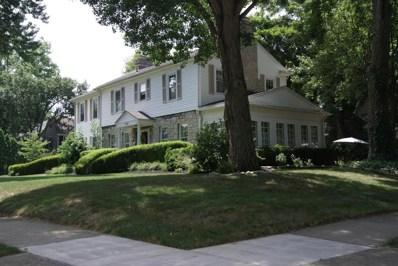 1981 Bedford Road, Columbus, OH 43212 - MLS#: 218013648