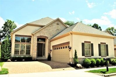 3901 Shadowstone Way, Columbus, OH 43221 - MLS#: 218015651
