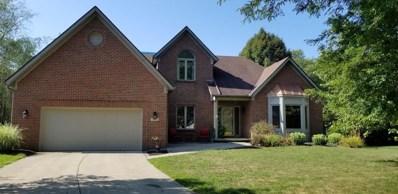 8872 Golden Leaf Court NW, Pickerington, OH 43147 - MLS#: 218016930