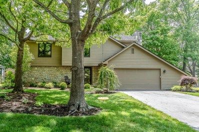 610 Sycamore Mill Drive, Gahanna, OH 43230 - MLS#: 218017156