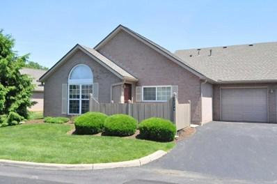 1234 Amberlea Drive W, Columbus, OH 43230 - MLS#: 218018177