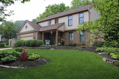 257 Olde Mound Lane, Pickerington, OH 43147 - MLS#: 218020254