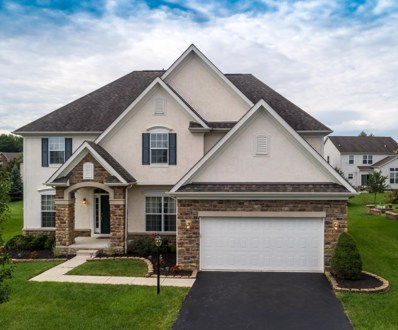 7921 Tullymore Drive, Dublin, OH 43016 - MLS#: 218024005