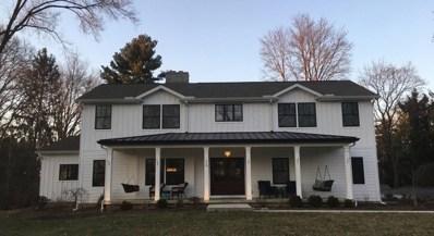 470 Tucker Drive, Worthington, OH 43085 - MLS#: 218025139