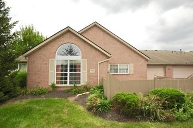 3994 Silvaner Drive, Gahanna, OH 43230 - MLS#: 218029780