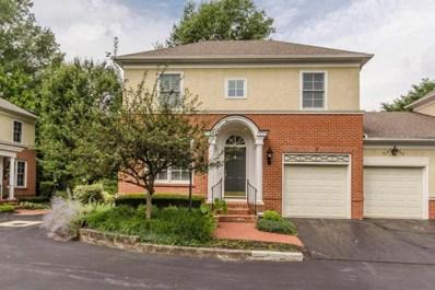 1357 White Oak Lane, New Albany, OH 43054 - MLS#: 218030391