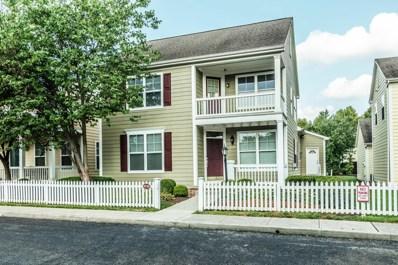 3738 Renwick Lane, Gahanna, OH 43230 - MLS#: 218031033