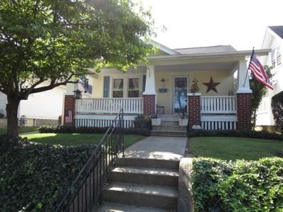 1125 Olds Avenue, Lancaster, OH 43130 - MLS#: 218033694