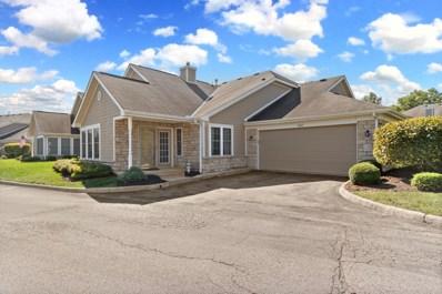 1267 Allington Lane, Columbus, OH 43240 - MLS#: 218033725