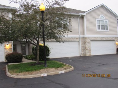 4974 Common Market Place, Dublin, OH 43016 - MLS#: 218034363