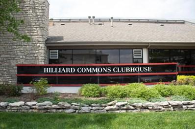 5712 Palos Lane UNIT 166B, Hilliard, OH 43026 - MLS#: 218035135