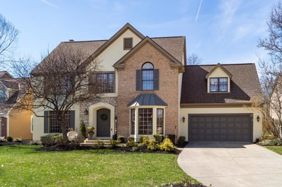 391 Havendale Drive, Westerville, OH 43082 - MLS#: 219010268