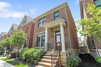 859 Pullman Way, Grandview Heights, OH 43212 - #: 219033526