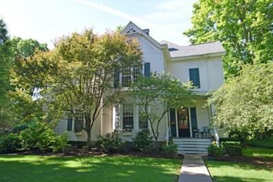 311 HARVARD Avenue, Terrace Park, OH 45174 - MLS#: 1586295