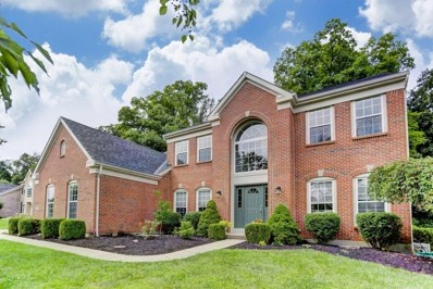 425 FOREST EDGE Drive, South Lebanon, OH 45065 - MLS#: 1591007