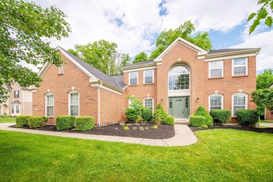 425 FOREST EDGE Drive, South Lebanon, OH 45065 - MLS#: 1612620