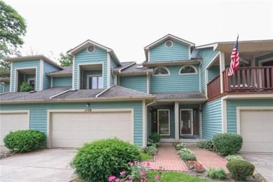 1178 Brindlestone Drive, Vandalia, OH 45377 - MLS#: 757117