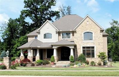 991 Wild Hickory Lane, Dayton, OH 45458 - MLS#: 759967