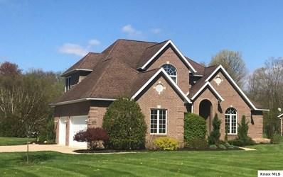 10574 Summer Lane, Mount Vernon, OH 43050 - #: 20190376