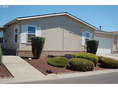 51374 SE Hoodview Dr, Scappoose, OR 97056 - MLS#: 18237485