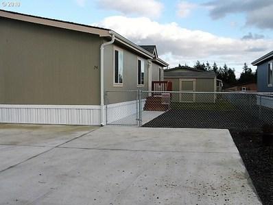 2154 Oregon St UNIT 24, St. Helens, OR 97051 - MLS#: 18370854