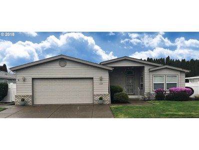 2429 Northampton Plaza, Eugene, OR 97404 - MLS#: 18381589