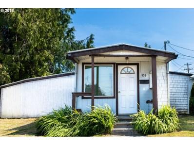 958 Juniper Ave, Reedsport, OR 97467 - MLS#: 18412930