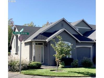 21798 NE Willow Glen Rd, Fairview, OR 97024 - MLS#: 18433231