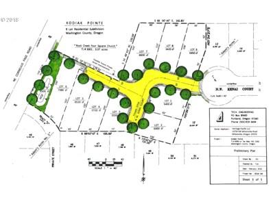 5450 NE Cornelius Pass Rd, Hillsboro, OR 97003 - MLS#: 18556270