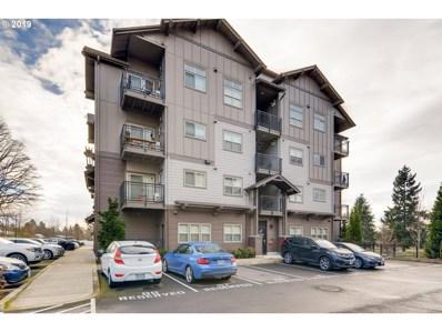 13875 SW Meridian St UNIT 320, Beaverton, OR 97005 - MLS#: 19600684