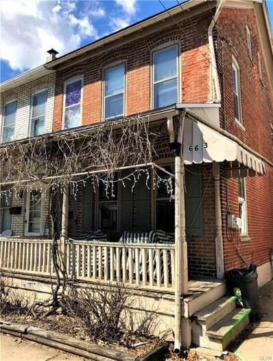 663 Chestnut Street, Emmaus, PA 18049 - MLS#: 605553