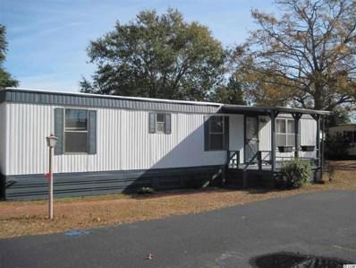 123 Moultrie Court, Murrells Inlet, SC 29576 - MLS#: 1726281