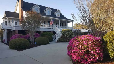 1401 N Hillside Dr., North Myrtle Beach, SC 29582 - MLS#: 1804378