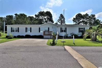 1006 Conway Plantation Drive, Conway, SC 29526 - MLS#: 1814172