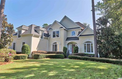 26 Highwood Circle, Murrells Inlet, SC 29576 - MLS#: 1818062