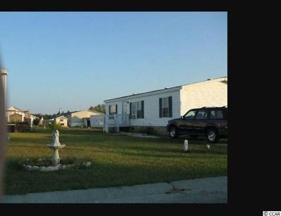 8537 Woodfield Dr., Myrtle Beach, SC 29588 - MLS#: 1822060