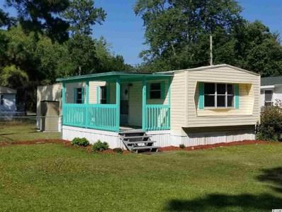 1508 Scorpio Ln., Myrtle Beach, SC 29575 - MLS#: 1822975