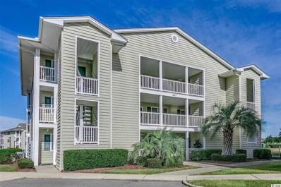 207 Landing Rd. UNIT D, North Myrtle Beach, SC 29582 - MLS#: 1824306