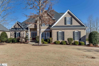 108 Tully Drive, Anderson, SC 29621 - #: 1359680