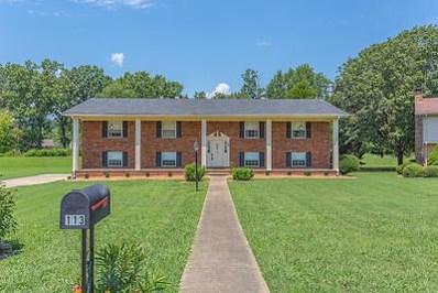 113 Valleybrook Cir, Hixson, TN 37343 - MLS#: 1266463