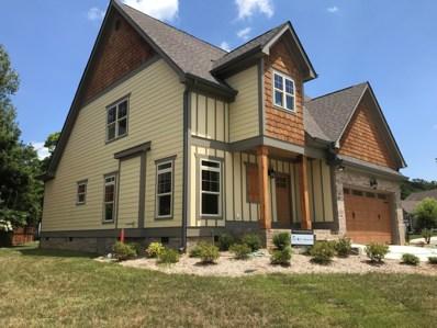 8369 Glenshire Ln, Chattanooga, TN 37421 - MLS#: 1272168