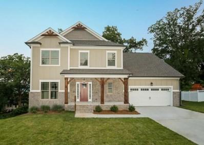 1394 Bridgeview Dr, Chattanooga, TN 37415 - MLS#: 1275390