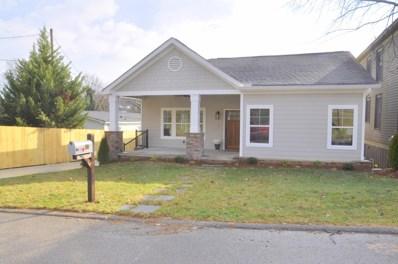 416 Harper St, Chattanooga, TN 37405 - MLS#: 1275431