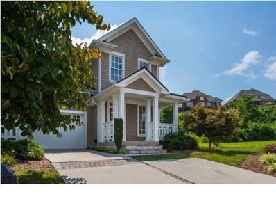 1638 Westover Ln, Chattanooga, TN 37405 - MLS#: 1275725
