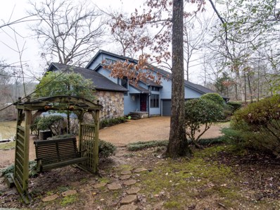 7339 Coastal Dr, Harrison, TN 37341 - MLS#: 1276951